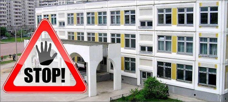 перед-зданием-школы-знак-стоп
