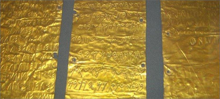 золотые-пластины-с-надписями-на-этрусском-языке