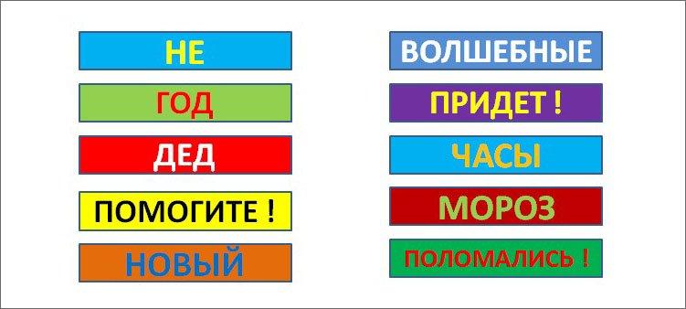 карточки-для-конкурса-телеграмма