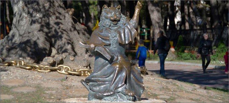 памятник-коту-ученому