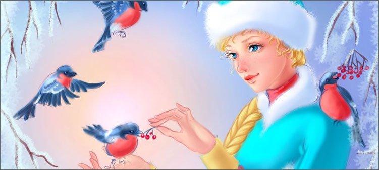 снегурочка-кормит-снегирей