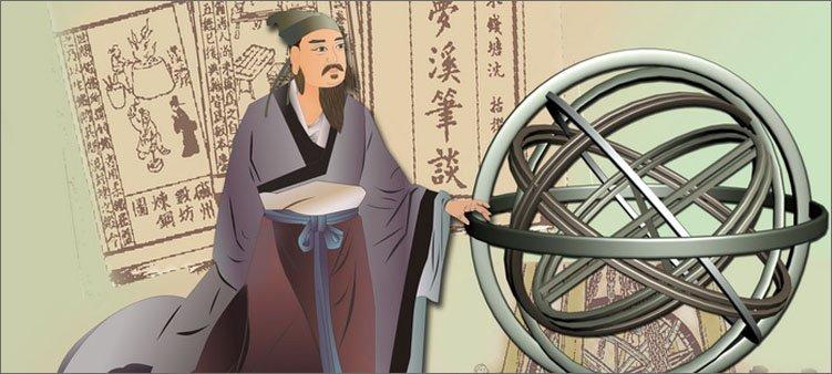 китайский-ученый