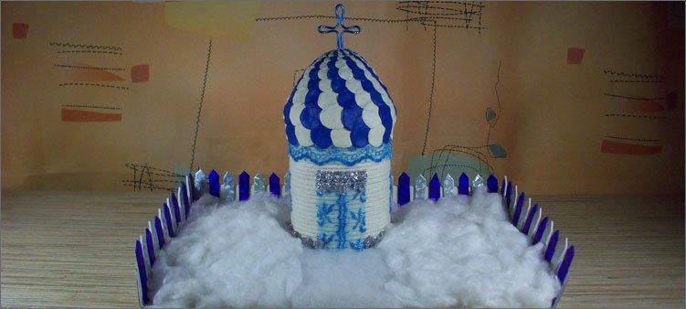 готовая-поделка-на-неделю-православной-культуры