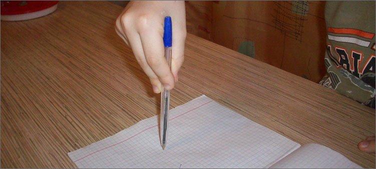 способ-захвата-ручки-пинцет