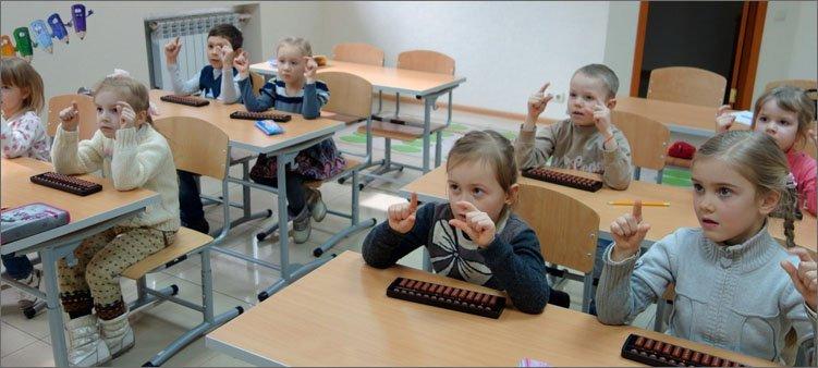 дети-считают-в-уме