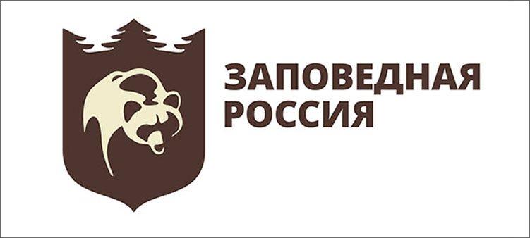 заповедный-символ-россии