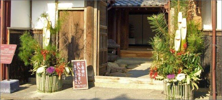 новогоднее-дерево-япония