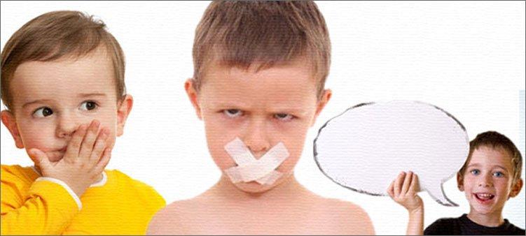 детки-с-заиканием