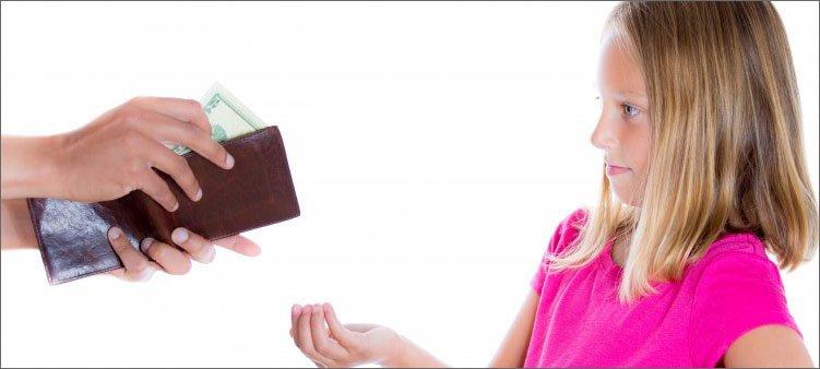 карманные-деньги