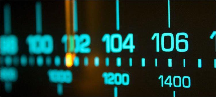 разные-радиочастоты
