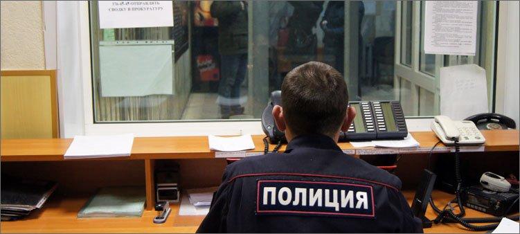 отделение-полиции