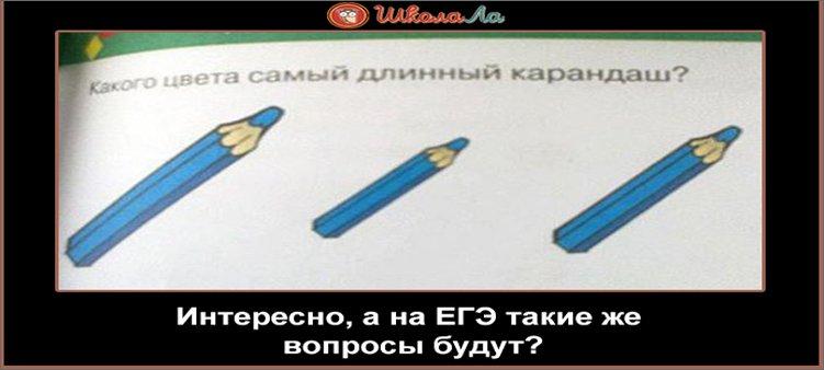 задача-про-карандаши