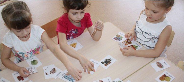 дети-играют-в-дидактическую-игру