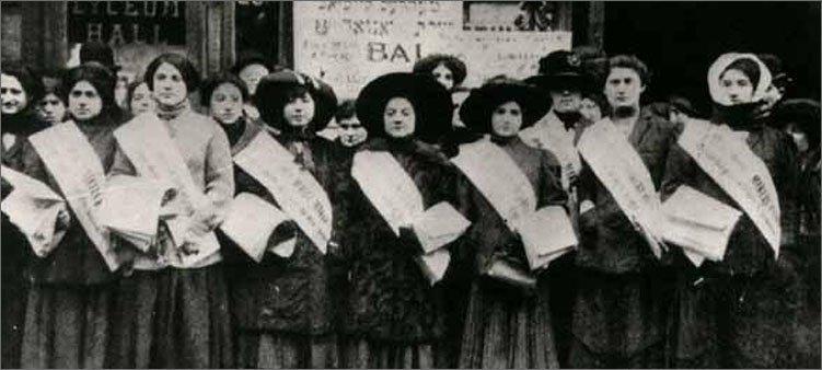 женщины-на-митинге-фотография