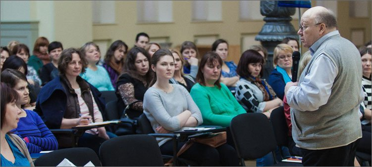 жохов-на-семинаре