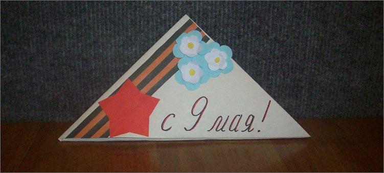 готовая-открытка