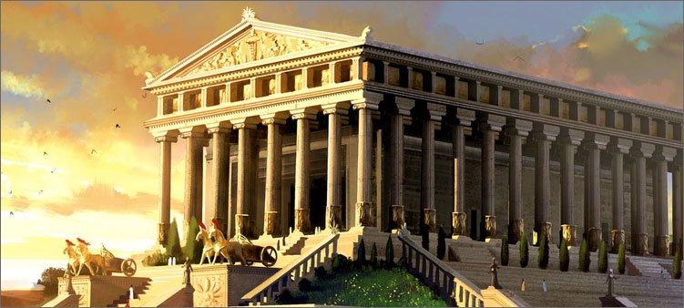 храм-артемиды
