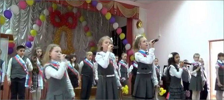 дети-выступают-на-выпускном