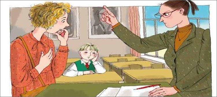 учитель-ругает-маму