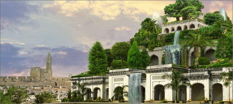 висячие-сады-семирамиды