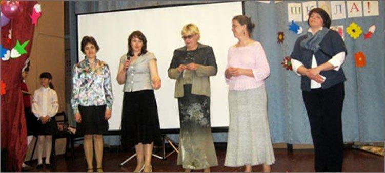 выступление-на-выпускном-учителей