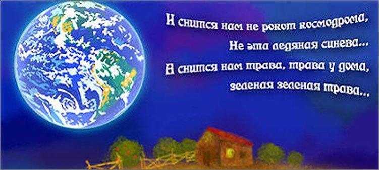 планета-земля-в-небе