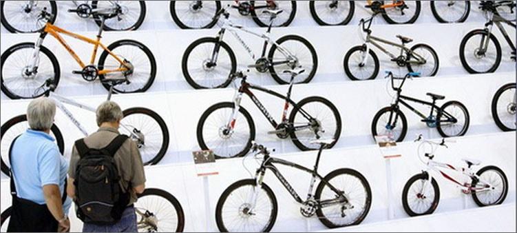 магазин-велосипедов