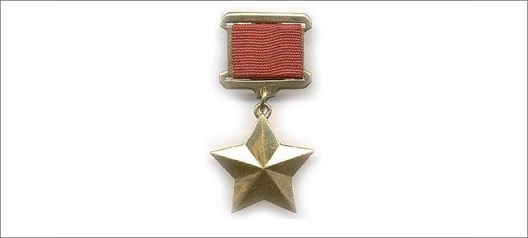 звезда-героя-ссср