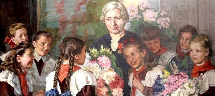 советский-учитель-с-учениками