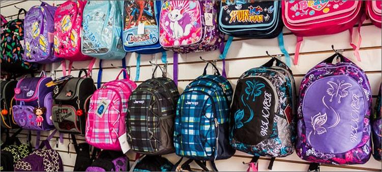 школьные-рюкзаки