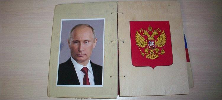 президент-россии