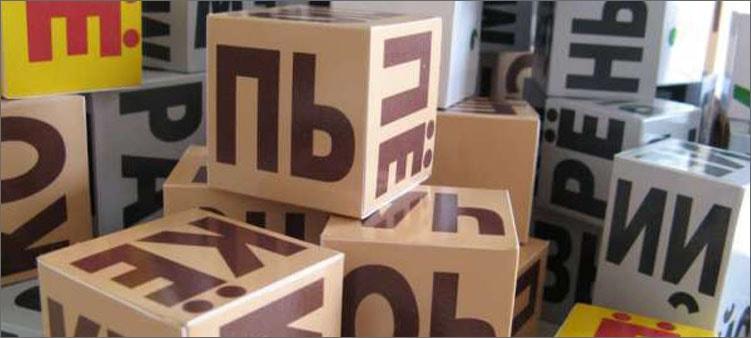 склады-на-кубиках-зайцева