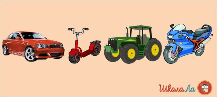 картинка-транспорт