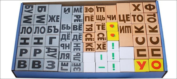 кубики-зайцева-в-коробке