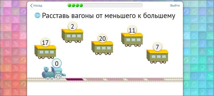 задача-про-вагоны