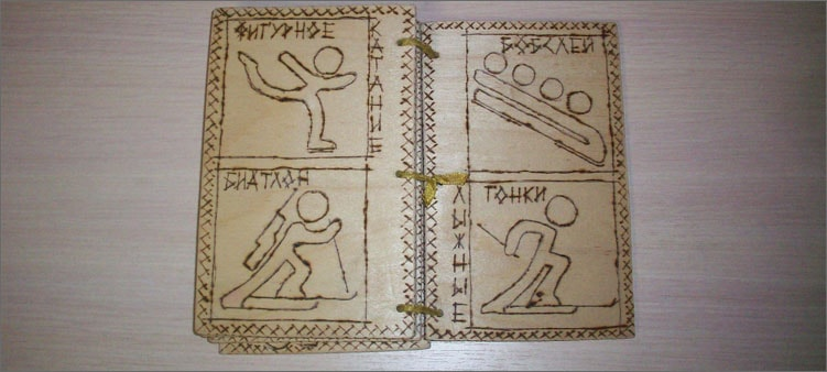 иконки-зимних-видов-спорта