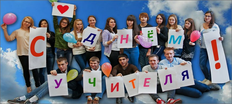 школьники-поздравляют-учителей