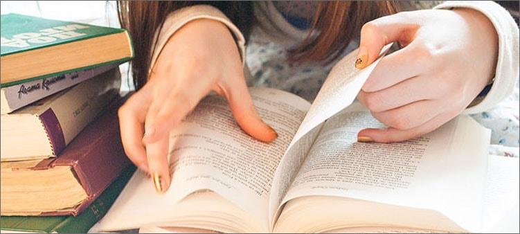 человек-читает