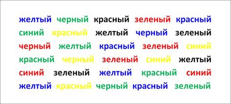 упражнение-цвета