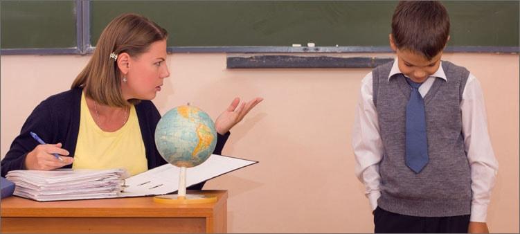 учитель-придирается