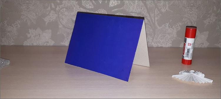 сгибаем-картон-пополам