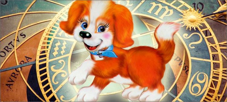 год-желтой-собаки