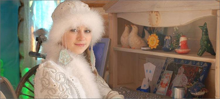 снегурочка-в-доме