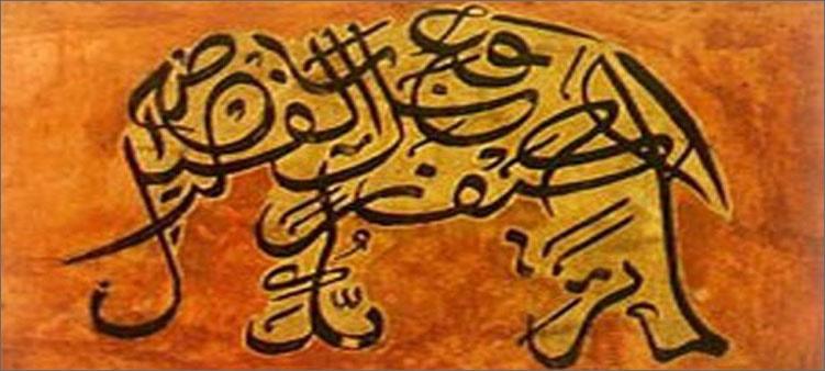 индийская-каллиграфия