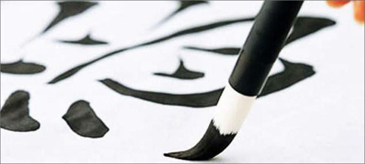 японская-каллиграфия