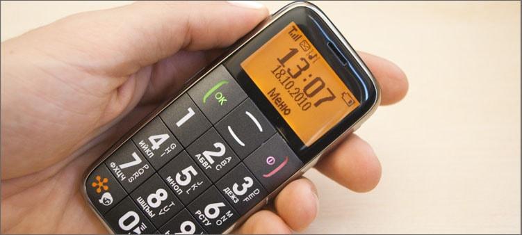 простой-мобильник