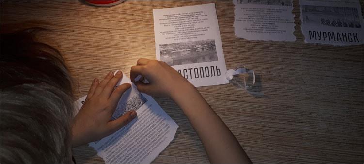 обрываем-края-бумаги