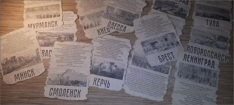 состаренные-листы-бумаги