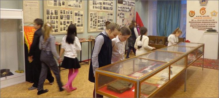 дети-в-школьном-музее