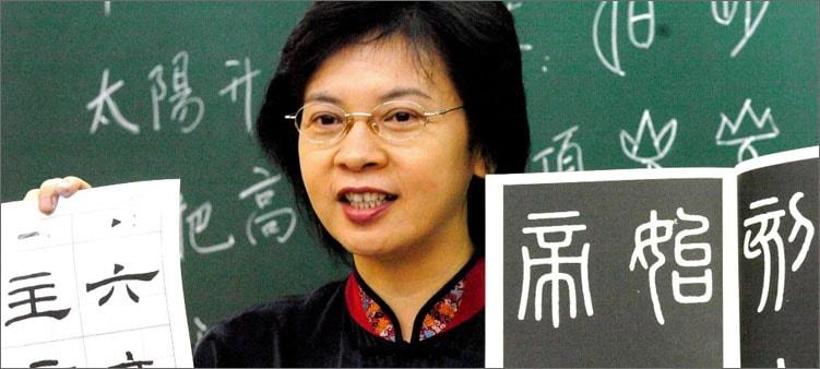 японский-учитель